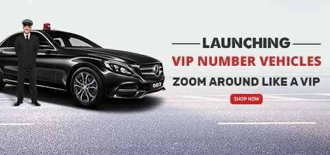 vip number car category | mobile