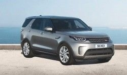 Land Rover Discovery Anniversary Edition Launched In UK