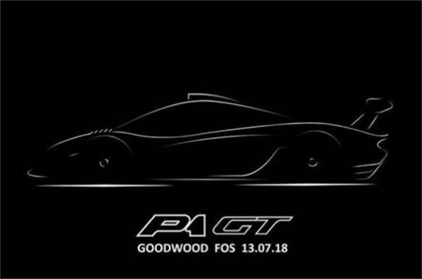 Goodwood will see Lanzante unveil.