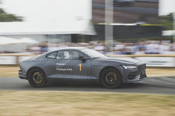 Volvo's performance Polestar 1 displayed in motion