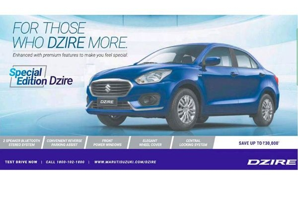 Special edition Dzire launched at Rs 5.56 lakh