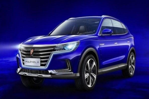 Roewe_Marvel_X_Front