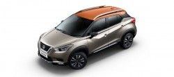 Nissan Kicks Launched In India, Price Starts At Rs. 9.55 Lakhs