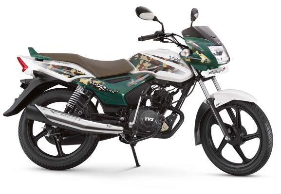 TVS Star City+ Kargil Edition Launched, Priced At Rs. 54,399/-