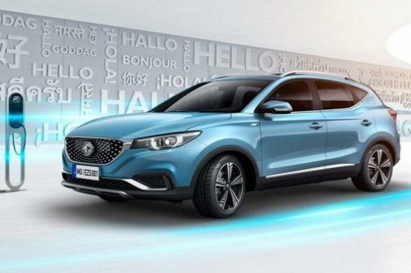 Blue Color MG Electric SUV