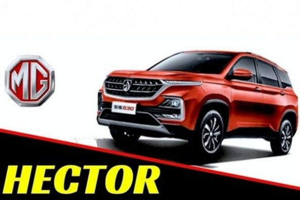 Red Color MG Hector SUV