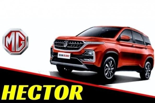 MG Hector Front Profile