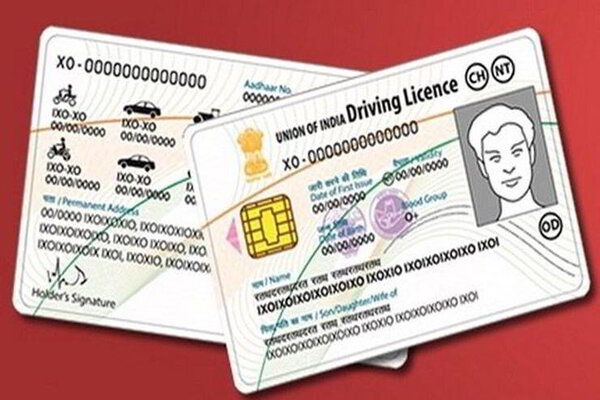 Government Mulling Universal Smart Card Driving License in Country