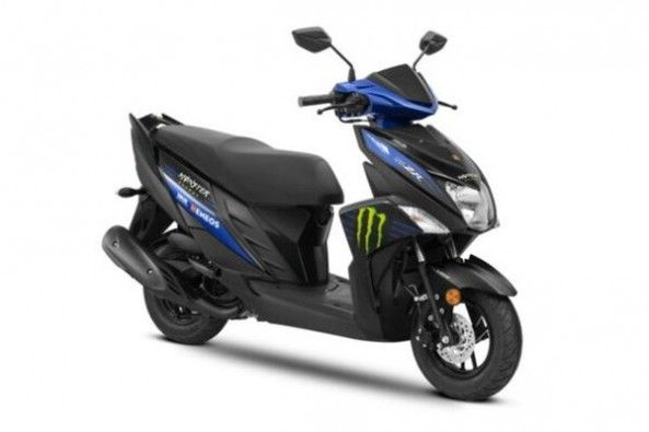 Black Color Yamaha Cygnus Ray ZR Side Profile