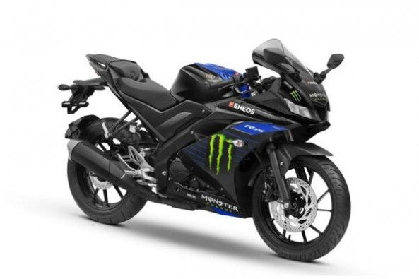 Black Color Yamaha R15 V3 Side Profile