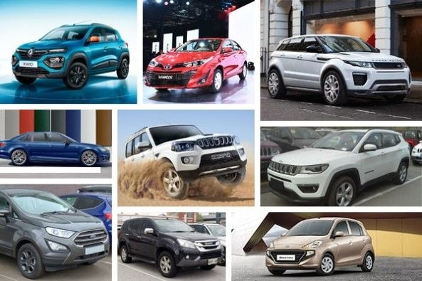 BS4 Cars Discounts & Offers