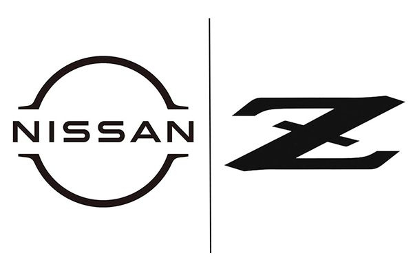 Nissan Set to Refresh Its Company Logo