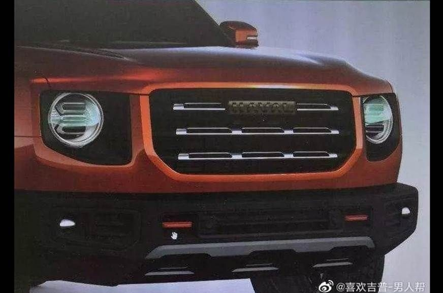 New-Gen Haval H5 SUV Leaked Ahead of Premiere