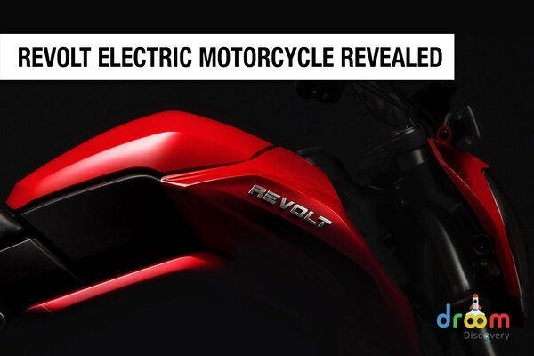 Revolt Electric Motorcycle To Roll Out in India: What Makes it Special?