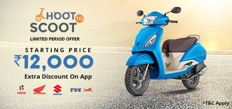 Hoot to scoot Banner