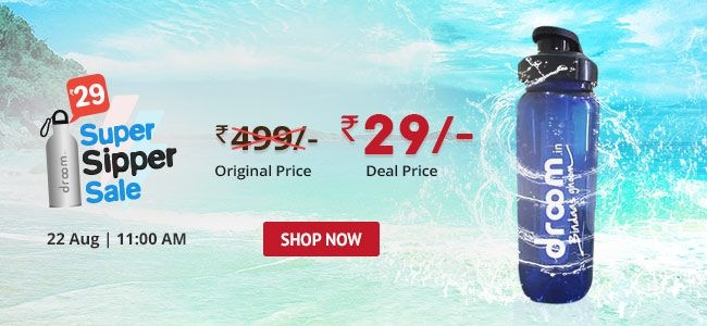 Super Sipper Sale @ Rs 29