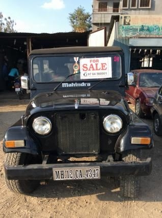 Mahindra Jeep MM 540 1996
