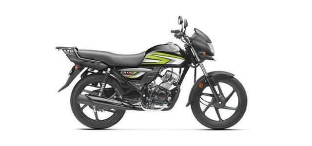 Honda CD 110 Dream Self Carrier 2020