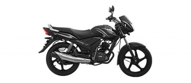 TVS Star City Plus Dual Tone SBT 2020