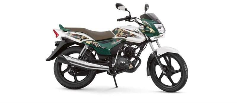 TVS Star City Plus KARGIL EDITION 110CC 2019